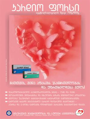 patogenezę ir etiologijos sąnarių ligų