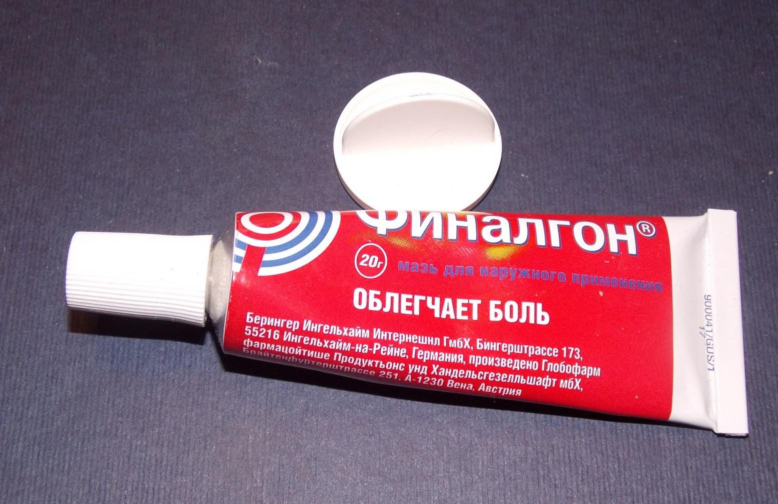 pašildyti geliai sąnarių bursitas iš pėdos gydymo sąnarių
