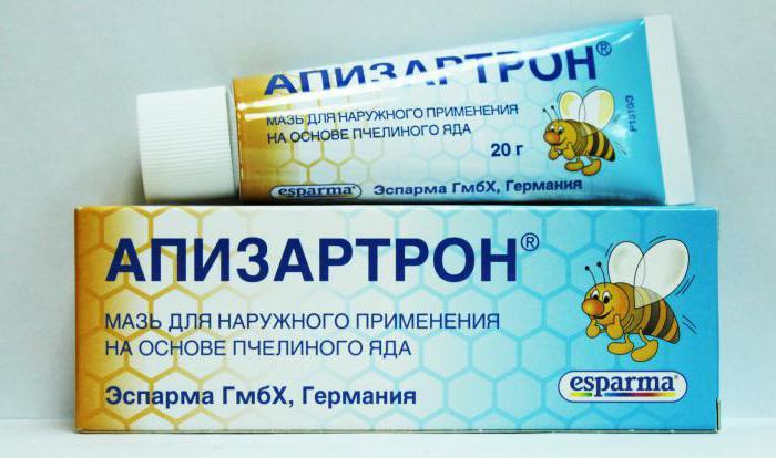 dislokacija bendrą pėdų gydymui tabletės sąnarių uždegimas