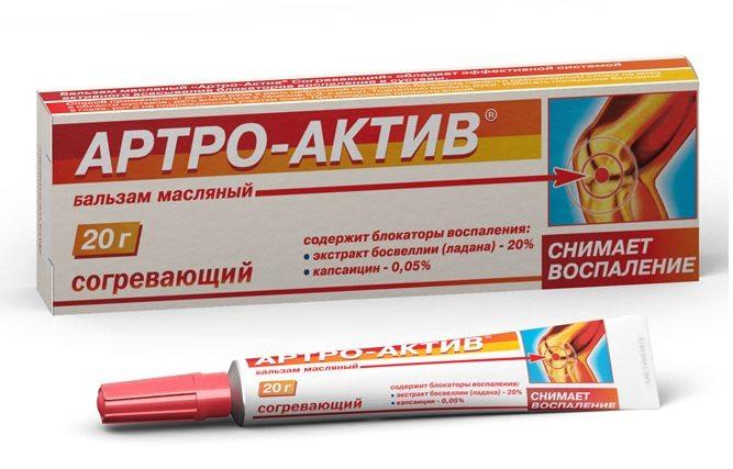arthro tepalas sąnarių uždegimas šonkauliukų