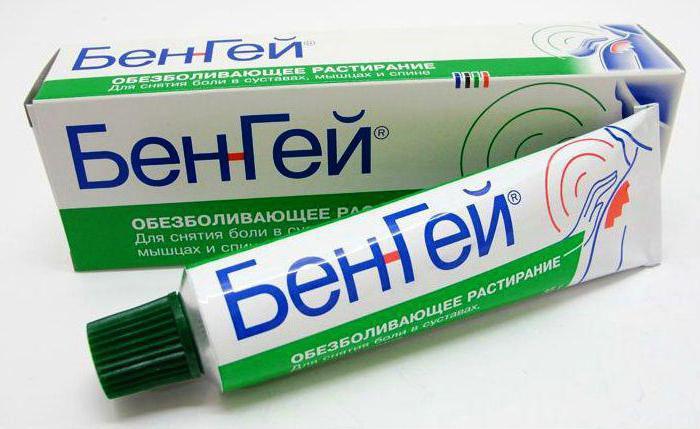 homeopatija su sąnarių uždegimu ženklai iš peties sąnario traumos